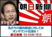 世界標準ではない過半数による憲法改正 「戦地売春婦問題」は朝日新聞・植村隆の捏造記事から始まりました。         その朝日が反省もせ
