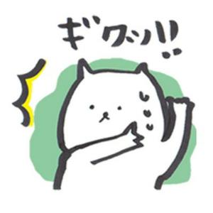 6502 - (株)東芝 徐々に売り逃げるファンドてかW(笑) フフフ😎🚬