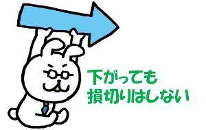 6502 - (株)東芝 下げても投げない売れない見切れないw 夢の400円にかけるしかない。