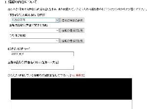 6502 - (株)東芝 複アカちゃんアウトぉーwww 震えて待てwwwwwww
