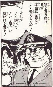 6838 - (株)多摩川ホールディングス 5Gインフラ基盤整備だからな。  持っておかんとな。