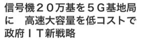 6838 - (株)多摩川ホールディングス これがどこか?で?  株価は変わるよ(๑˃̵ᴗ˂̵)  万が一玉ちゃんなら?株価やべーよ(^^;;