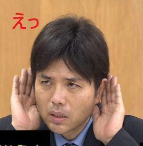 6838 - (株)多摩川ホールディングス 展示会ギャンブルなんだそれ? 頭ダ イ ジ ョ ウ ブ?  そんなんでギャンブル(買ってる)する人い