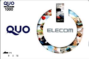 6750 - エレコム(株) 【 株主優待到着 】 (年2回) 9月末分は100株以上 QUOカード1,000円分。 図柄は前回と