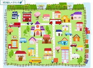 6658 - シライ電子工業(株) こんなところにShirai  ーホームページからー