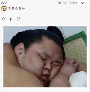 6658 - シライ電子工業(株) ぐーすーぴー🙈🍌