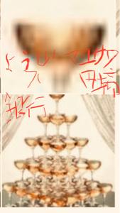 8308 - (株)りそなホールディングス グラスの大きさの違う 千葉民主杉本、量的緩和  しかも溢れた水は  テスラ宇宙旅行、PJロシアワール
