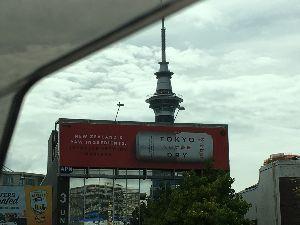 のんびり海外生活【ニュージーランド編】 GW始まってますね~ ( ̄▽ ̄)   Down rownに出ると旅行で来られてる 日本人の方もちらほ