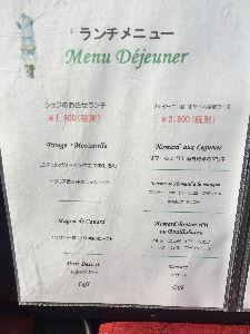 〜Enjoy 日記 〜 ランチの1800円の方を食べました^^