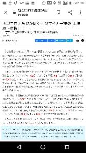 5905 - 日本製罐(株)  四季報オンラインに出てますね「時価総額が10億円を下回ると何が問題か?」 以下に貼り付けました。