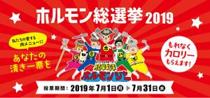 3175 - (株)エー・ピーカンパニー 優待使って行こうかな?