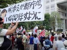 安倍の暴走 訂正すべきじゃないですか!!!              「東京都民の90%以上が韓国が嫌い」と