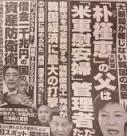 日本人は従軍慰安婦問題に正面から対応すべき  (洋公主)は米軍基地周辺に基地村と称する売春婦。          http://www.nico