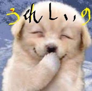 9424 - 日本通信(株) ■うーーーーー食ったzo---- 今から焼酎チビチビじゃ~~~  ウハハハハハハハハハハハー  今日