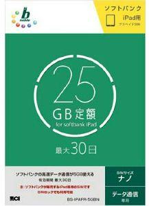 9424 - 日本通信(株) 発売楽しみにしています(^_^)