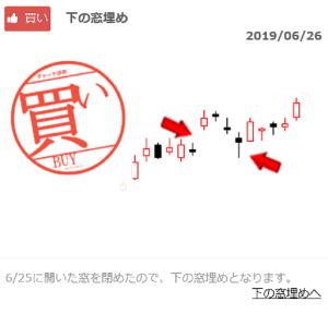 9424 - 日本通信(株) ■やっとエエ写真が印刷できたzo----。  寝る🐘~~~~~~~~~~~~~~~。