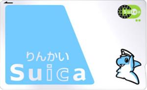9424 - 日本通信(株) 会計ソフト、アプリでカメラからレシートを読めば、家計簿がデジタル化され画面に反映される世の中です。ク