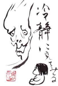 9424 - 日本通信(株) 無知でも余裕の強気買い
