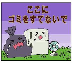 9424 - 日本通信(株) そんな糞ネタ ゴミだわー 5Gで上がったやろ! 5Gが音信不通 だから下がるんやーーーーーー
