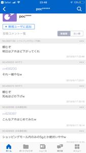 9424 - 日本通信(株) こいつまさか売りしかやっていないのか?笑  だとしたら究極のアホだが