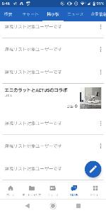 9424 - 日本通信(株) 無視リストって便利だね。個人のやっかみは必要ない。欲しいのは期待または不安材料。
