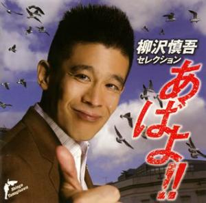 9424 - 日本通信(株) 190円台で打診