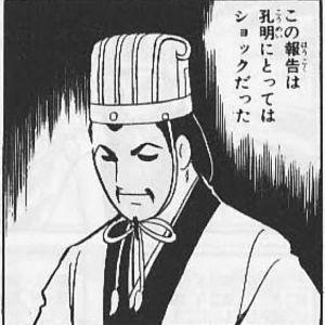 9424 - 日本通信(株) ここを買うよりはTATERUを買った方が勝ち目があるかもだ。 腰を据えて長期保有しようと言う大口がい