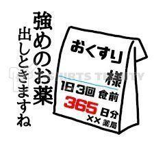9424 - 日本通信(株) > 新型コロナウィルスで外出もままならない今、となると自宅で済ませる?情報通信ですよね、日本通