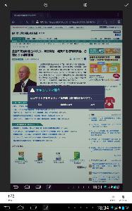 7427 - エコートレーディング(株) 怖い人たち!