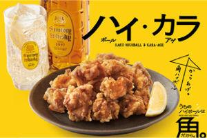 8927 - (株)明豊エンタープライズ ハイカラ美味しいですか?  月曜の分は売り切れですか?