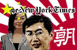 有田ヨシフとしばき隊 がはははははははははは NYタイムズ紙の   日本批判報道が物議  J-castニュース 2014/10/31   北海道猿