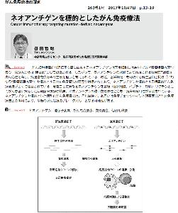 とんすけ別荘@情報のたまてばこ@ h ttps://www.ishiyaku.co.jp/magazines/ayumi/AyumiA