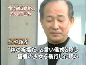 原爆投下は人類に対する兆戦。  日の丸・君が代強制、靖国参拝などは「日本帝国による侵略・植民地化の忘却・免罪・美化につながる行為」