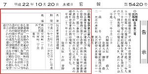 原爆投下は人類に対する兆戦。 有田芳生        チェック マーク @aritayoshifu    人種差別撤廃委員会の日本