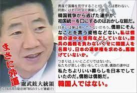 原爆投下は人類に対する兆戦。 一切の言論は封じ込められた             罪悪感を日本人の心に植え付けるため      ▼