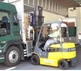 9025 - 鴻池運輸(株) 鴻池運輸の成長、発展をお祈り申し上げます。