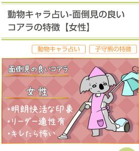 Pink Sapphire*°♡ そして結果は、これ