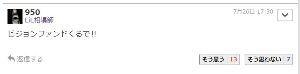 3984 - (株)ユーザーローカル こんなガセネタ書き込むヤツは投稿控えなさい。  そもそも長文がダメなんてルールここにはねえよ。