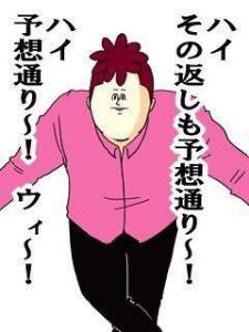 4563 - アンジェス(株) 笑
