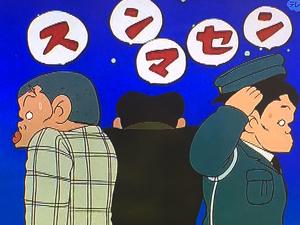 4563 - アンジェス(株) 飲み過ぎでもう寝るwww.