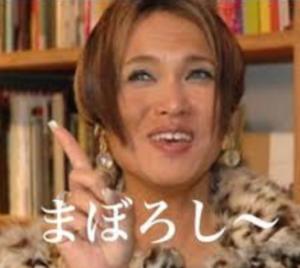 4563 - アンジェス(株) おごと~! 背負い投げ~!😱