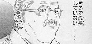 4563 - アンジェス(株) 期待する→何も無い →ガッカリ→株価下がる→会社に文句言う