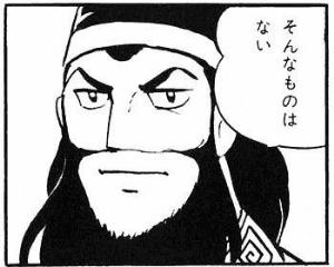 4563 - アンジェス(株) あ……、愛あーる……