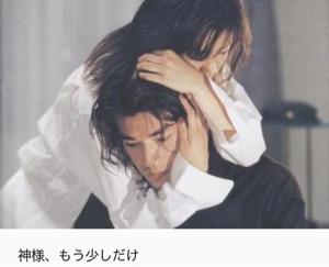 4563 - アンジェス(株) MASAKI…  落ち着いて  もうすぐ5000円だから
