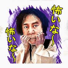4563 - アンジェス(株) この地合いで 詐欺にひっかかり ワラント喰らうの?