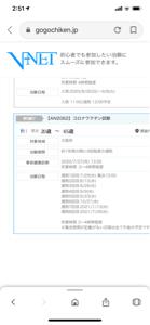 4563 - アンジェス(株) AN2062
