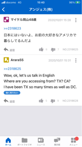 4563 - アンジェス(株) もっと正確にというか、英語らしさを表すなら、as well asではなくて、as many time