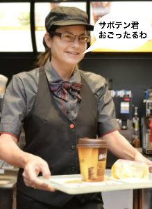 4563 - アンジェス(株) とりま、アンジェスホルダー諸君 珈琲でも飲めや♡