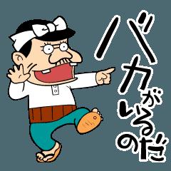 4563 - アンジェス(株) どっちがじゃ!