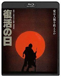 4563 - アンジェス(株) ヘーイー田悟作ーcome back、come back ヘーイー田悟作ー